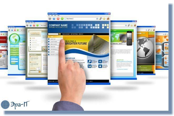 Раскрутка школьных сайтов создание и продвижение сайтов самостоятельно